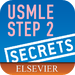 USMLE Step 2 Secrets, 3rd Edition